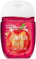 Санитайзер Bath and Body Works Pumpkin Apple