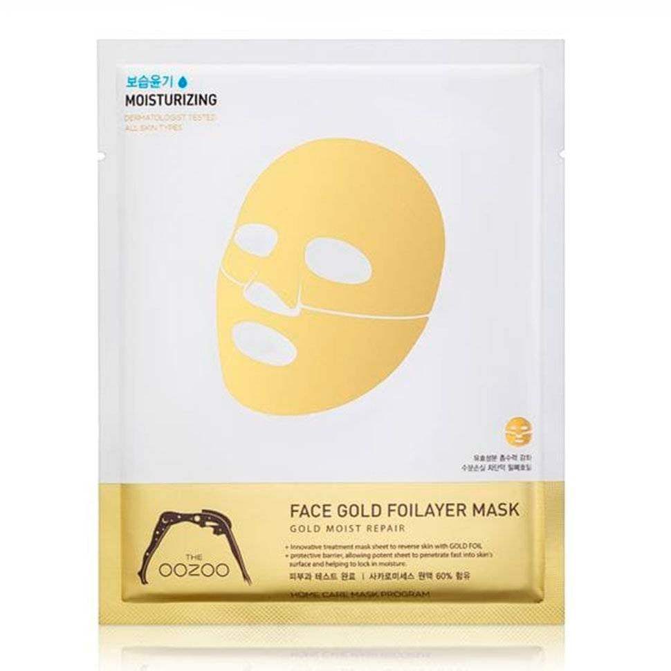 Маска для лица The OOZOO Face Gold Foilayer Mask